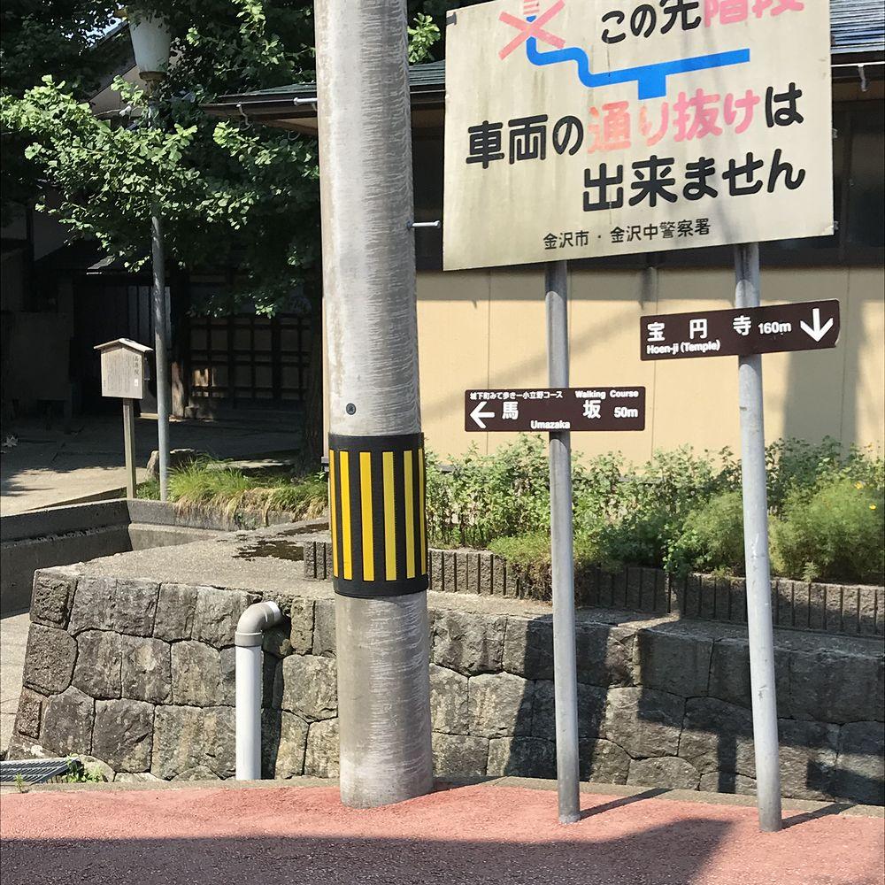 馬坂への道