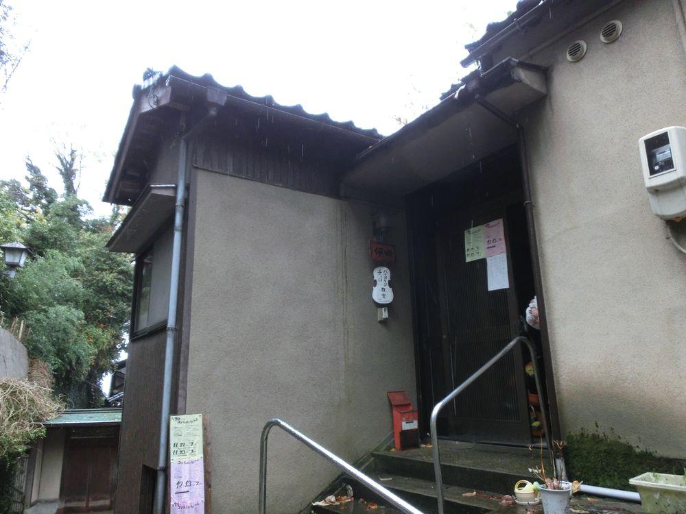宝町教室の外観